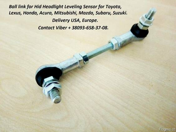 4890635010 Headlight level sensor link