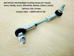 4890760041 Headlight level sensor link
