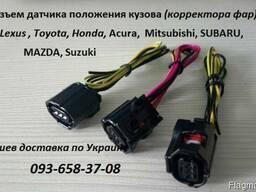 4890635020 HeadLamp level sensor rear link - photo 8