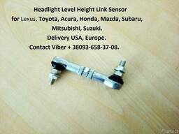 84031FG000 Ball link for hid headlight leveling sensor