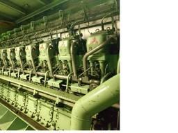 Б/У Газовый двигатель Mitsubishi 5,5 Мвт
