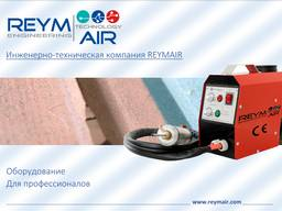 Cold Gas Dynamic Spray Димет
