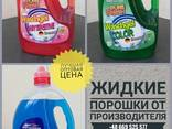 Gel Laundry Detergent Pure Fresh, own production, wholesales - фото 3