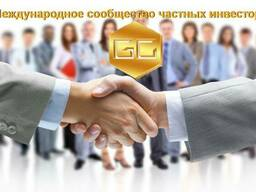 Международное сообщество частных инвесторов Generic Communit