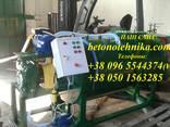Установка для производства пенобетона касетного и наливного - фото 3