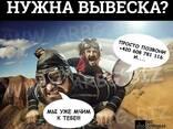 Производство наружной рекламы в Праге! - фото 1