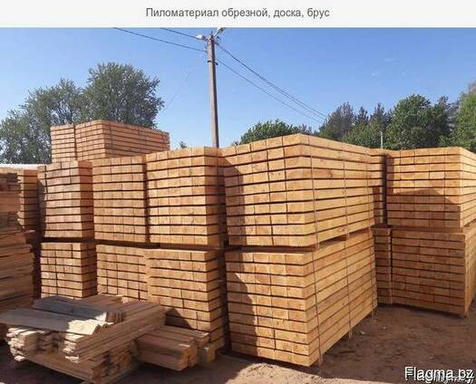 Sawn timber, bars, pallet boards