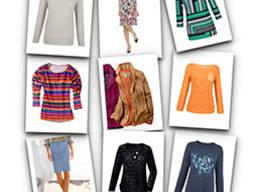 Широкий ассортимент женской и мужской одежды