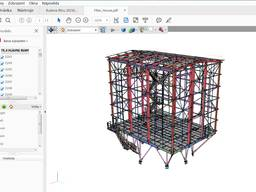 Steel Structures, Technological Equipment, Engineering Documentation