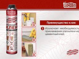 Строительный клей теплоизоляции Teplis Spiderweb 1000 мл. - photo 3