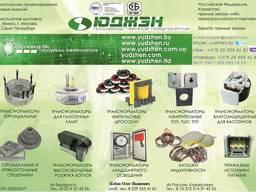 Výroba toroidních transformátorů - photo 8