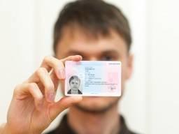 Рабочая виза в Чехию под вакансию