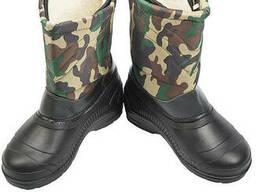 Velkoobchod boty Ukrajina