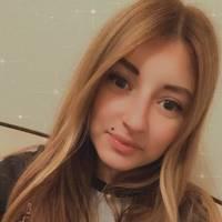 Дым Кристина Алексеевна
